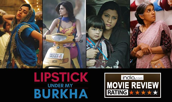 Lipstick under my burkha dailymotion full movie