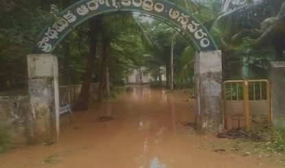Water enters a school in Andhra Pradesh