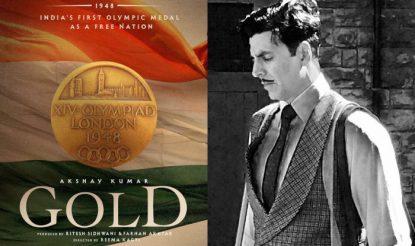 Gold-Movie