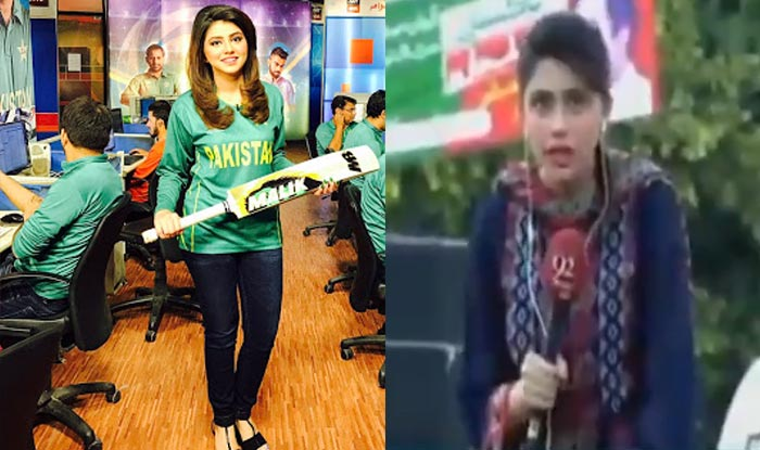 Pakistani TV Anchor Irza Khan Thought To Be Dead In A
