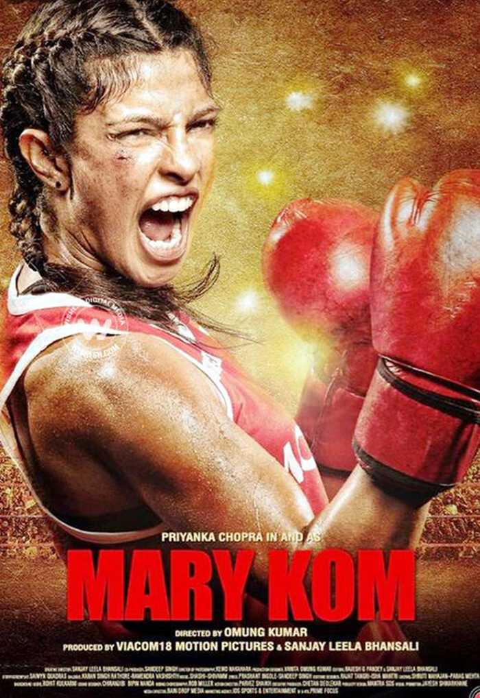 Mary-Kom-Movie-Poster-Designs1