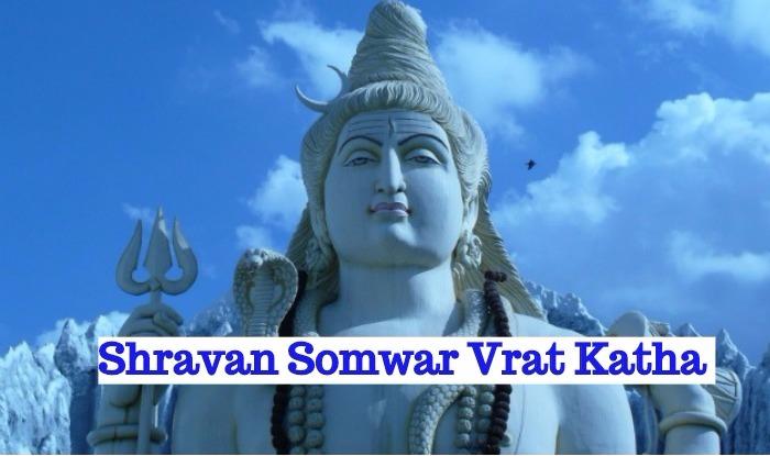 Shravan Somwar Vrat Katha in Hindi and Mantras: Chant Powerful Lord