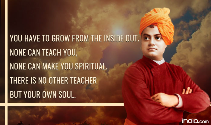 Swami Vivekananda Quotes to Remember on his 115th Death ...