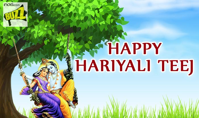 I Am Best In The World Quotes Happy Hariyali Teej 20...