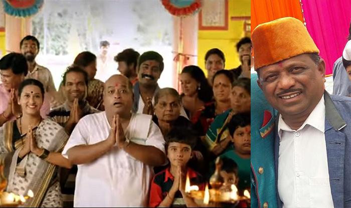 Gaav Gata Gazali: Singer Nagesh Morwekar sung a tittle song
