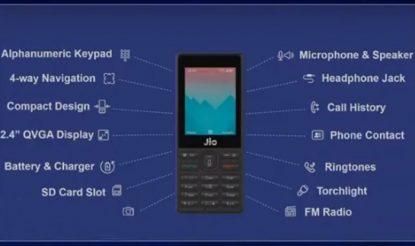 mukesh-mobile-3