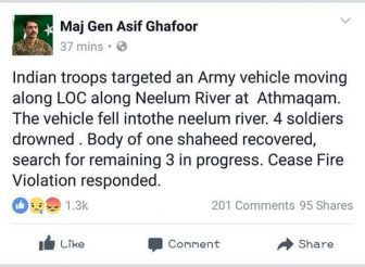 pak army1