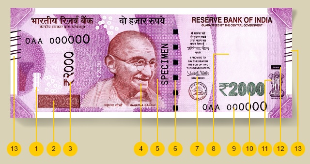 Is this the upcoming Rs 200 note?