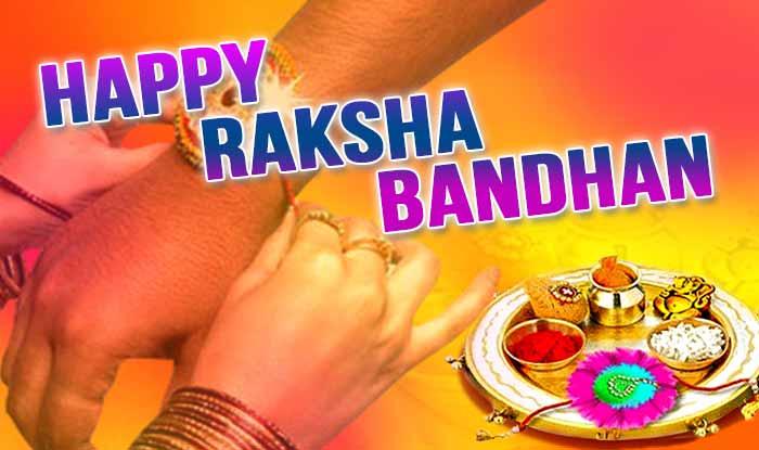 Raksha Bandhan 2017 wishes