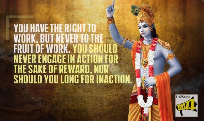 Krishna Janmashtami Quotes