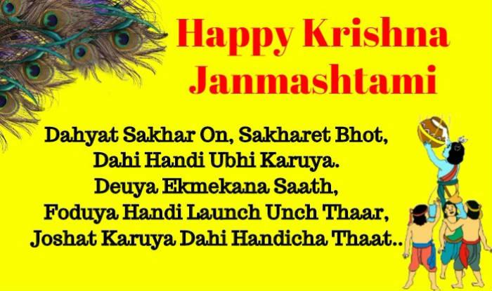 President Ram Nath Kovind wishes nation on Janmashtami