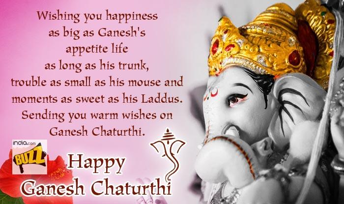 Ganesh Chaturthi Wishes 1