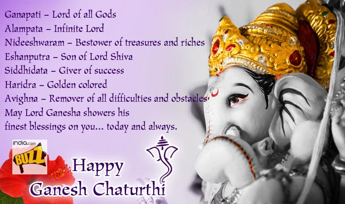 Happy Ganesh Chaturthi 2018: Best Ganpati Messages, WhatsApp