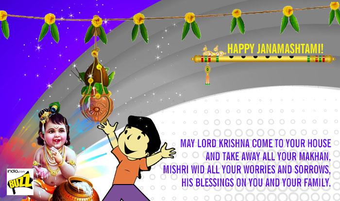 Janmashtami Wishes 7