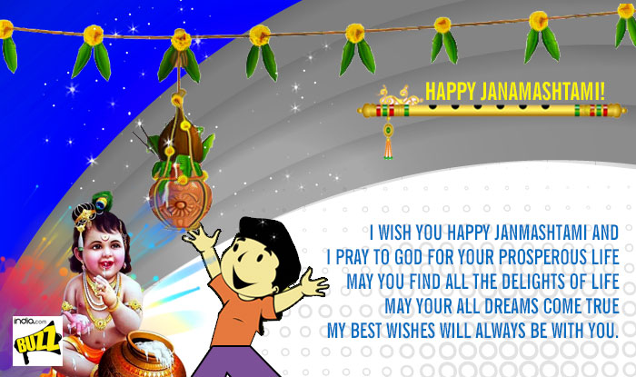 Janmashtami Wishes 8