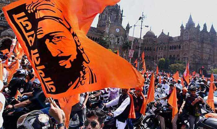 Maratha Quota Stir: Organisers From Beed District Will Not Participate in Maharashtra Bandh Tomorrow