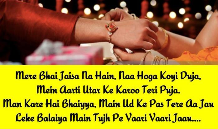 Raksha Bandhan wishes in Hindi4