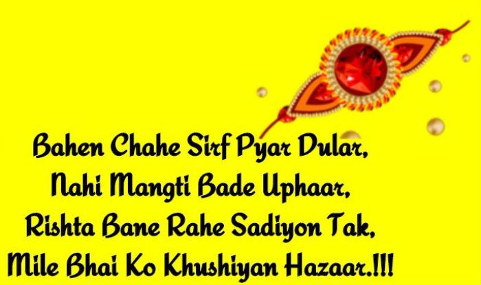 Raksha Bandhan wishes in Hindi5