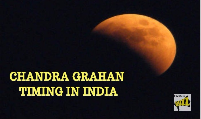Lunar Eclipse 2017 in India Time & Puja Vidhi: Chandra ...