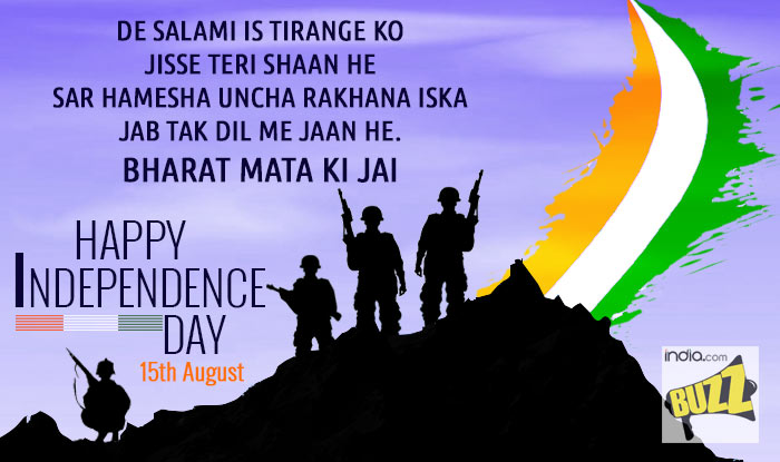 Independence day wishes in hindi best happy independence day happy independence day wishes 2 m4hsunfo