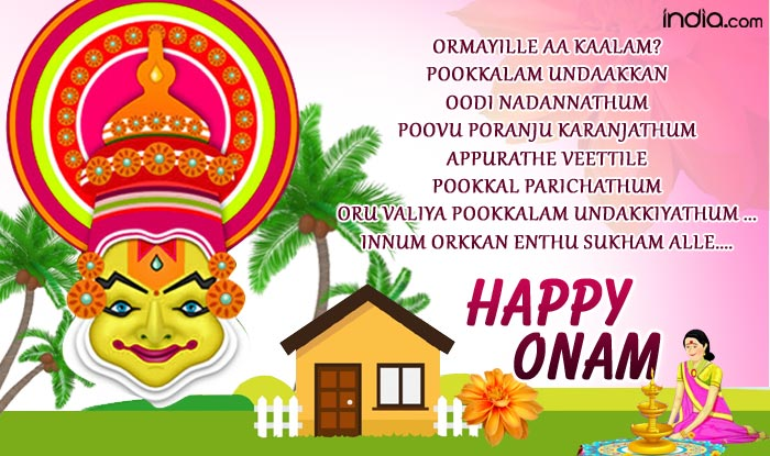 Onam 2017: Significance of the 10-Day Festival, Muhurat and Onam Sadhya