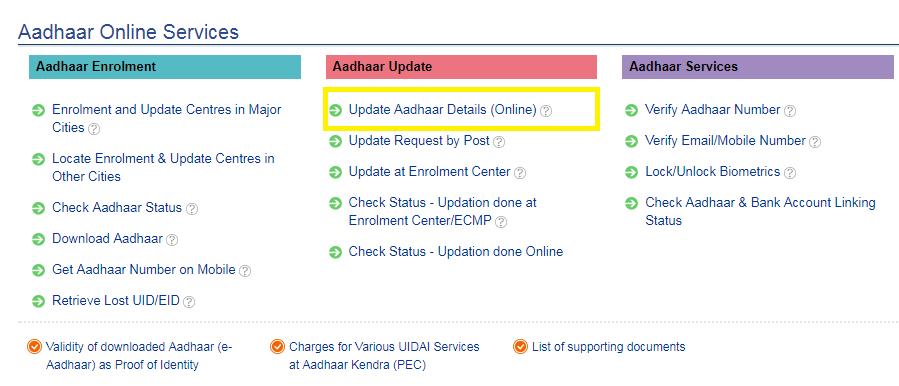 uidai self-service update portal