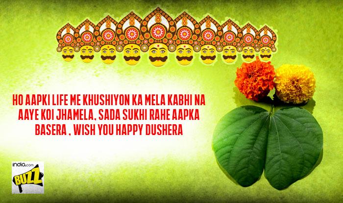 Dussehra 2017 Wishes hindi 5