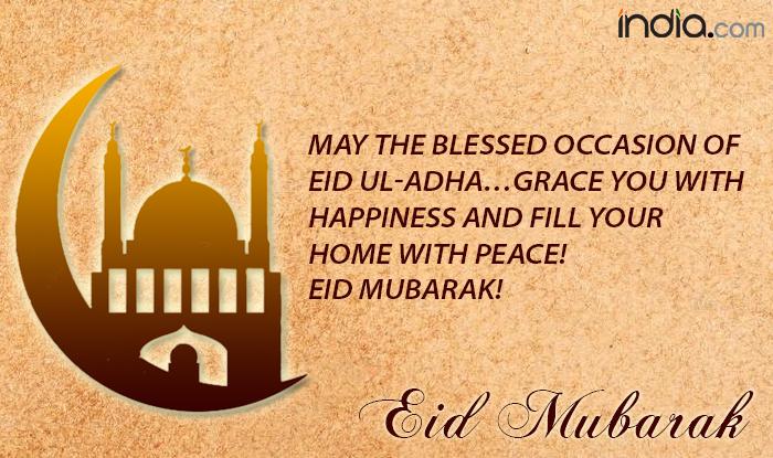 Eid Mubarak Wishes 2