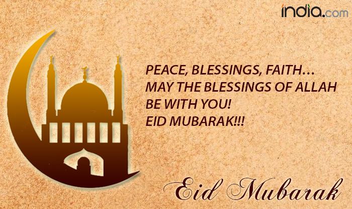 Eid Mubarak Wishes 3