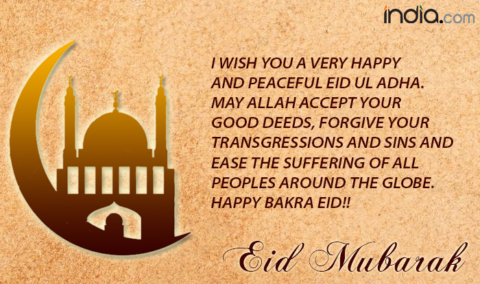 Eid Mubarak Wishes 4