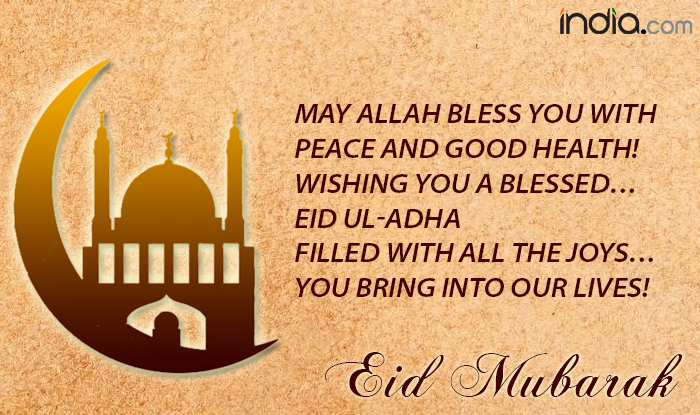 Eid mubarak 2017 wishes best bakrid whatsapp gif images smses eid mubarak wishes m4hsunfo Image collections