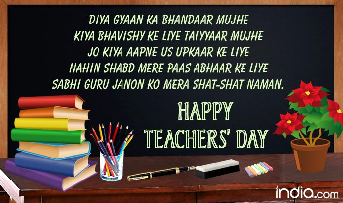teacher s day greetings in hindi best messages whatsapp gif