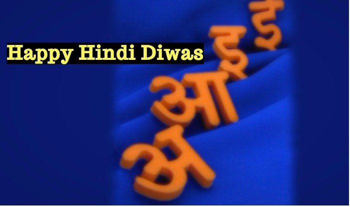 Hindi Diwas Speeches: Best Hindi Lectures and Address by Popular