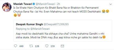 Manish Tiwari's Tweet