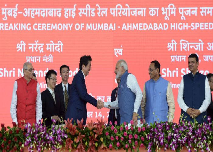 PM Modi and Japan PM Shinzo Abe