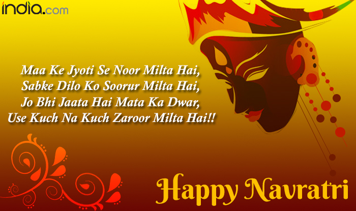 Navratri 2017 wishes in hindi best sms messages quotes whatsapp navratri wishes hindi 11 m4hsunfo