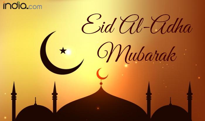 Eid mubarak wishes in urdu hindi best bakrid whatsapp gif images eid mubarak wishes in urdu hindi best bakrid whatsapp gif images smses shayris ecards to send happy eid al adha 2017 greetings m4hsunfo