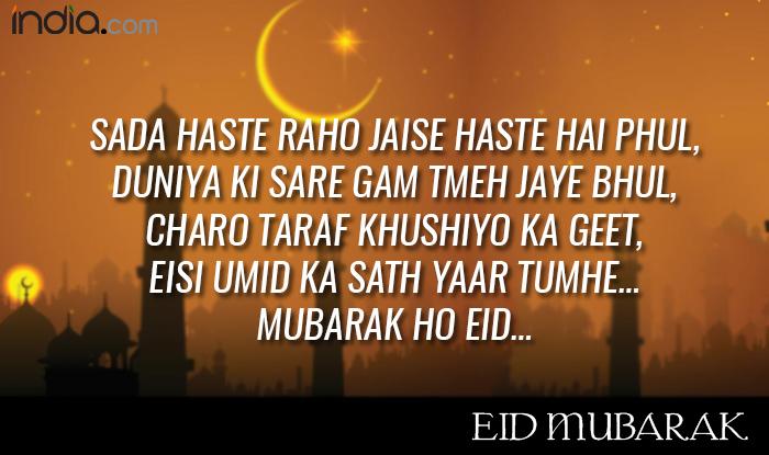 Eid Mubarak Wishes in Urdu & Hindi: Best Bakrid WhatsApp Gif Images