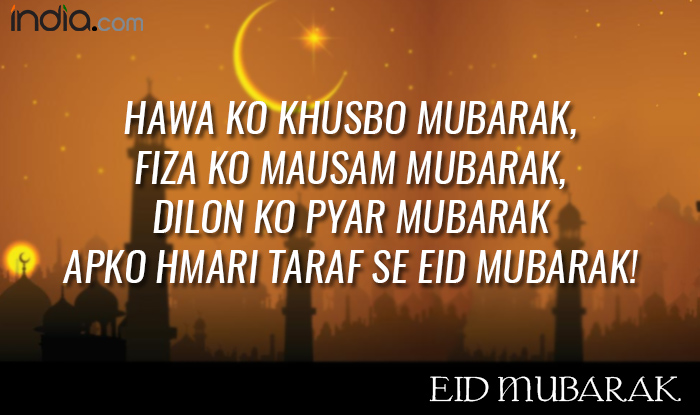 Happy Eid Mubarak 2018 Wishes, SMS & Messages in Hindi
