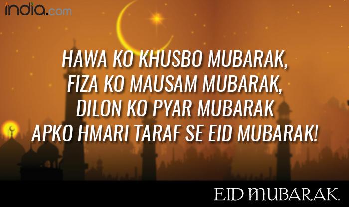 Eid Mubarak Wishes in Urdu & Hindi: Best Bakrid WhatsApp Gif