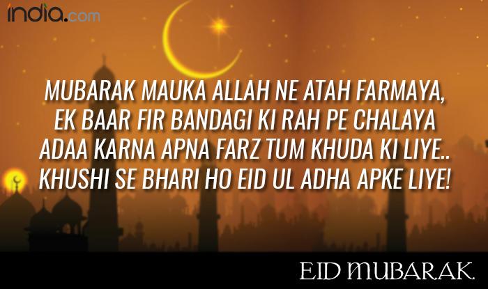 Eid Mubarak Wishes in Urdu & Hindi: Best Bakrid WhatsApp