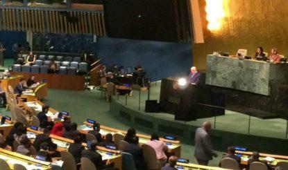 संयुक्त राष्ट्र में जनरल असेंबली का दृश्य (एएनआई)