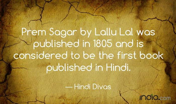 hindi-10