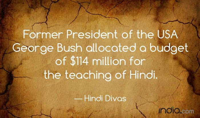 hindi-12