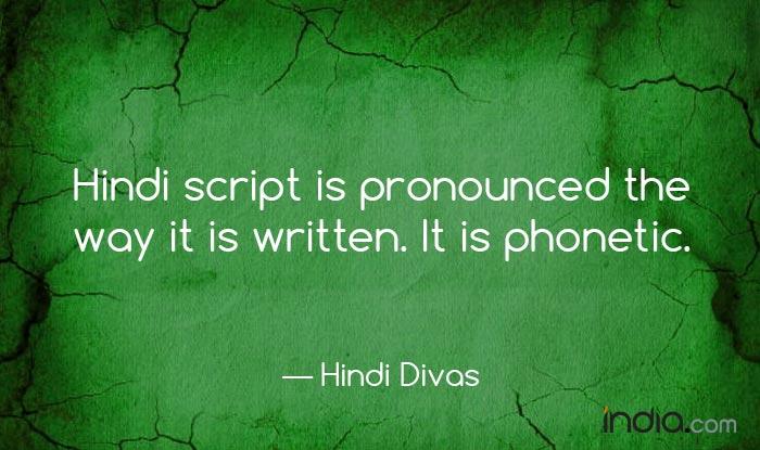 hindi-13
