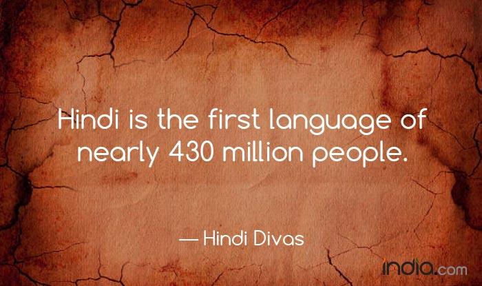 Sanskrit Of The Vedas Vs Modern Sanskrit: Hindi Divas 2017: Amazing Facts On Hindi We Bet You Didn't