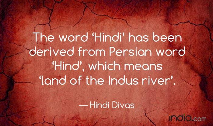 hindi-8