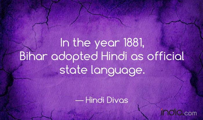 hindi-9