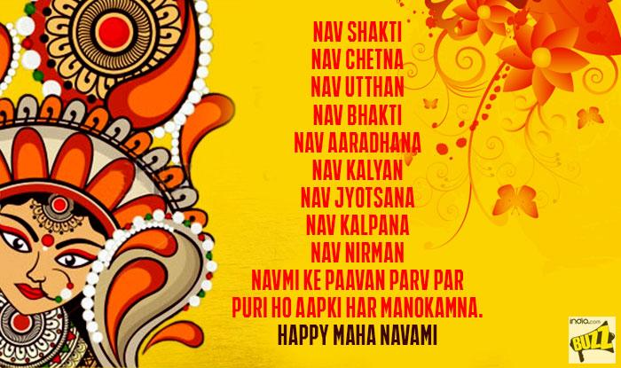 maha navami wishes hindi 1