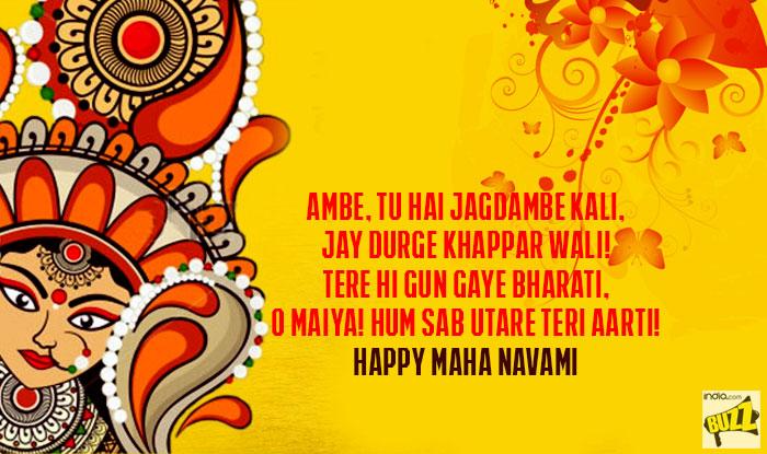 maha navami wishes hindi 2